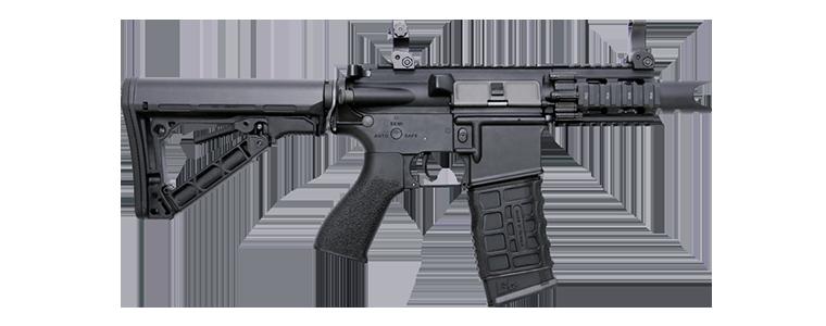 G&G Airsoft Rifle Firehawk
