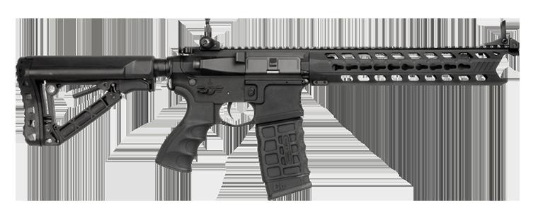 G&G Airsoft Rifle GC16 Predator