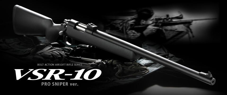 TOKYO MARUI Airsoft Rifle VSR-10 Pro Sniper
